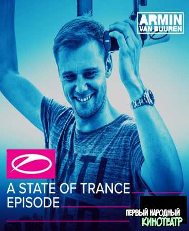 A State of Trance Episode 914 (ASOT 914)